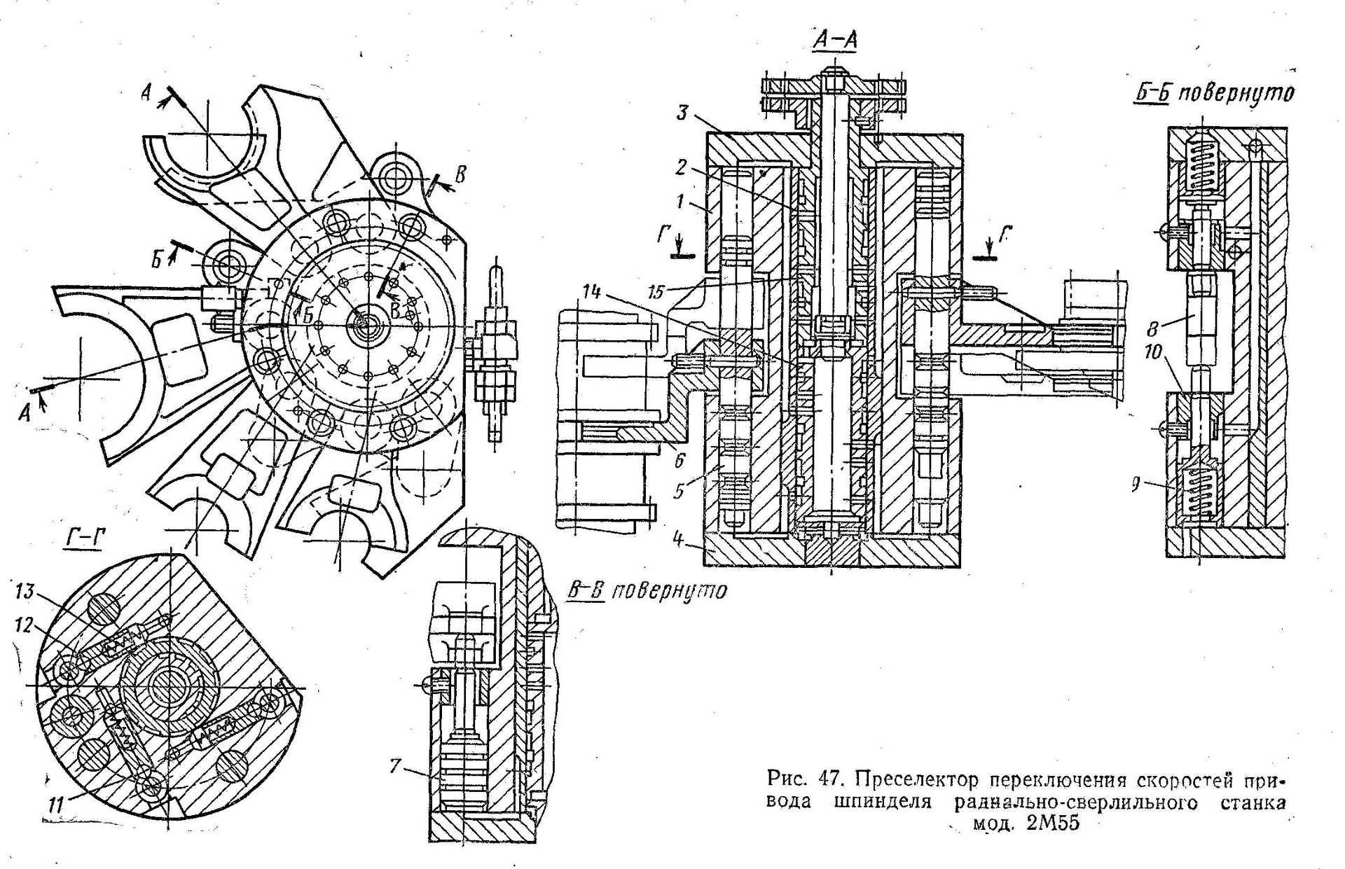 Гидропреселектор 2М55, 2А554 купить