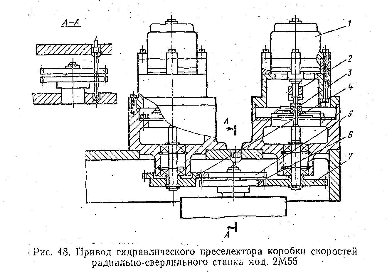 Привод гидропреселектора 2М55, купить