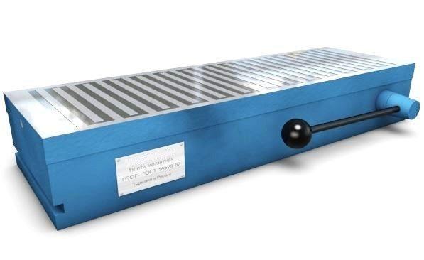 Плита магнитная ПМ 72-08-0001 (100Х250) от производителя